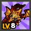 HQ Shop Arme BossRaid Legend Weapon01A.png