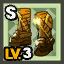 HQ Shop Set Foot Unique Lv3.png