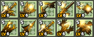 Weapon Unique Lv6.png