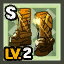 HQ Shop Set Foot Unique Lv2.png