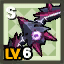HQ Shop Lire Set FB Weapon02.png