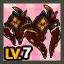 HQ Shop Eve BossRaid Unique Weapon01.png