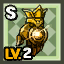 HQ Shop Set Hand Unique Lv2.png