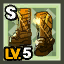 HQ Shop Set Foot Unique Lv5.png