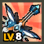 HQ Shop Elsword BossRaid Legend Weapon02.png