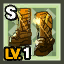 HQ Shop Set Foot Unique Lv1.png