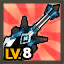 HQ Shop EL BossRaid Elite Weapon02.png