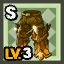 HQ Shop Set Lowbody Unique Lv3.png