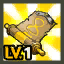 HQ Shop Item 270848.png