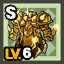 HQ Shop Set Upbody Unique Lv6.png