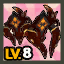 HQ Shop Eve BossRaid Unique Weapon01A.png