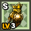 HQ Shop Set Hand Unique Lv3.png