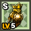 HQ Shop Set Hand Unique Lv5.png
