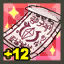 HQ Shop Item 117535.png