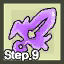 HQ Shop Item 99993.png