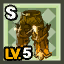 HQ Shop Set Lowbody Unique Lv5.png