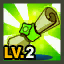 HQ Shop Item 206890.png