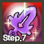 HQ Shop Item 99916.png