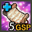 HQ Shop Item 110859.png