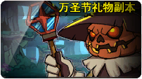 Halloween Carnival CN.png