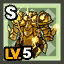 HQ Shop Set Upbody Unique Lv5.png
