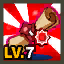 HQ Shop Item 206940.png