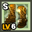 HQ Shop Set Foot Unique Lv6.png