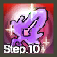 HQ Shop Item 700005.png