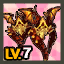 HQ Shop Eve BossRaid Legend Weapon01.png