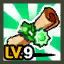 HQ Shop Item 206960.png