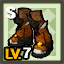 HQ Shop Top Besma Foot Unique Lv7.png