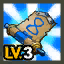 HQ Shop Item 270850.png