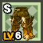 HQ Shop Set Lowbody Unique Lv6.png