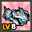 HQ Shop Eve BossRaid Legend Weapon02.png