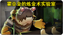 Joaquin Lab Icon CN.png