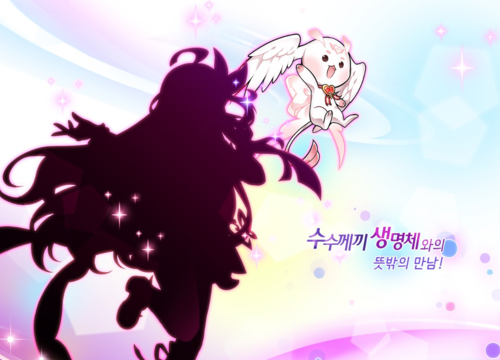 Magical Girl Teaser.png