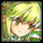 Icon - Grand Archer.png