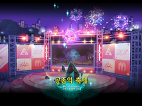 ELSTAR Special Stage.png